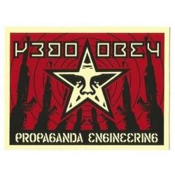Obey Ingegneria della propaganda etichetta