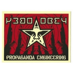 Obey Propaganda Engineering sticker