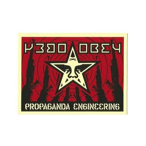 Propaganda Engineering