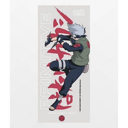 Strike - Naruto
