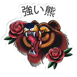 Grizzly japan bear sticker