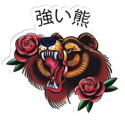 Grizzly japan bear sticker